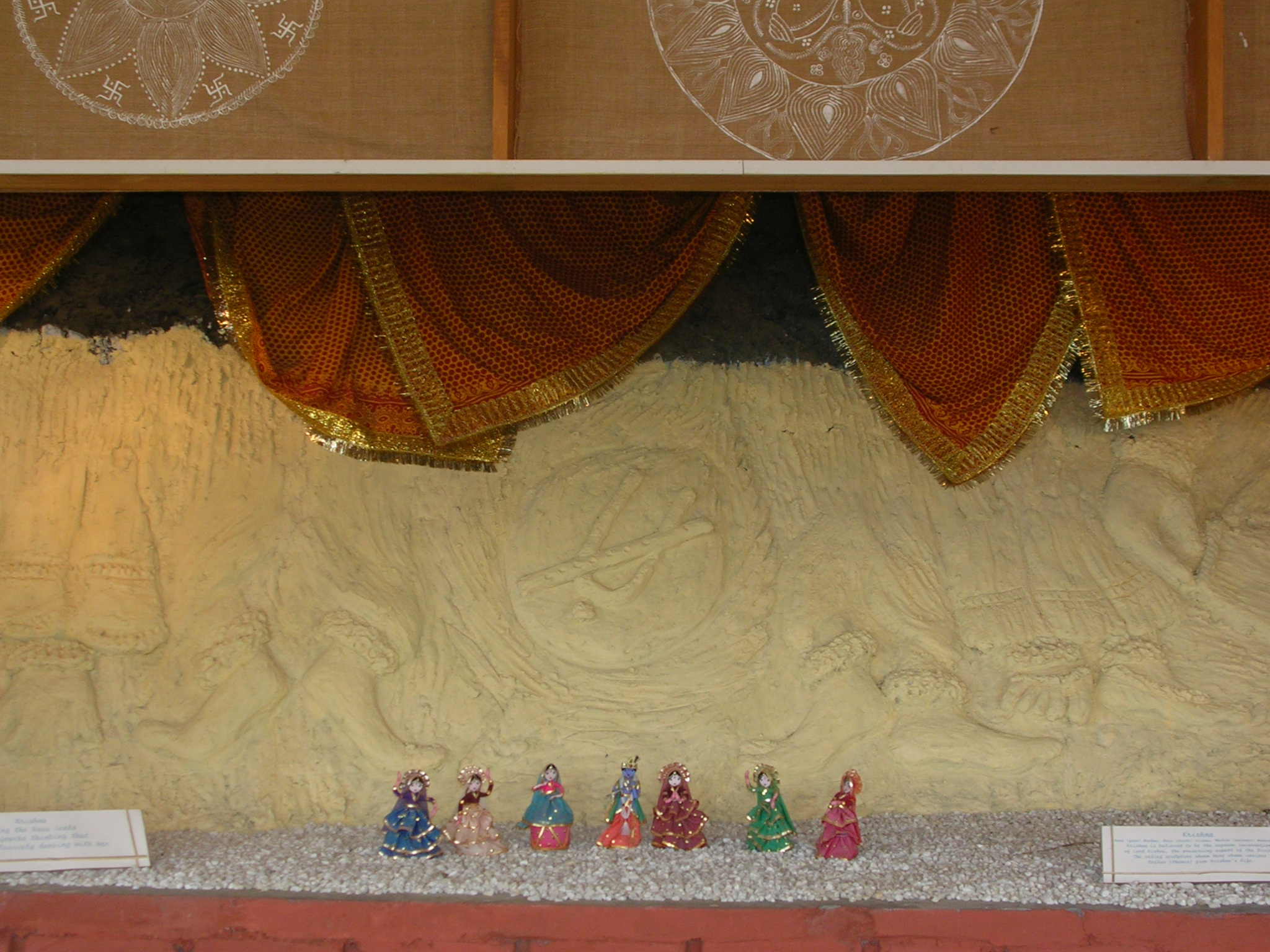 bhakti-leela